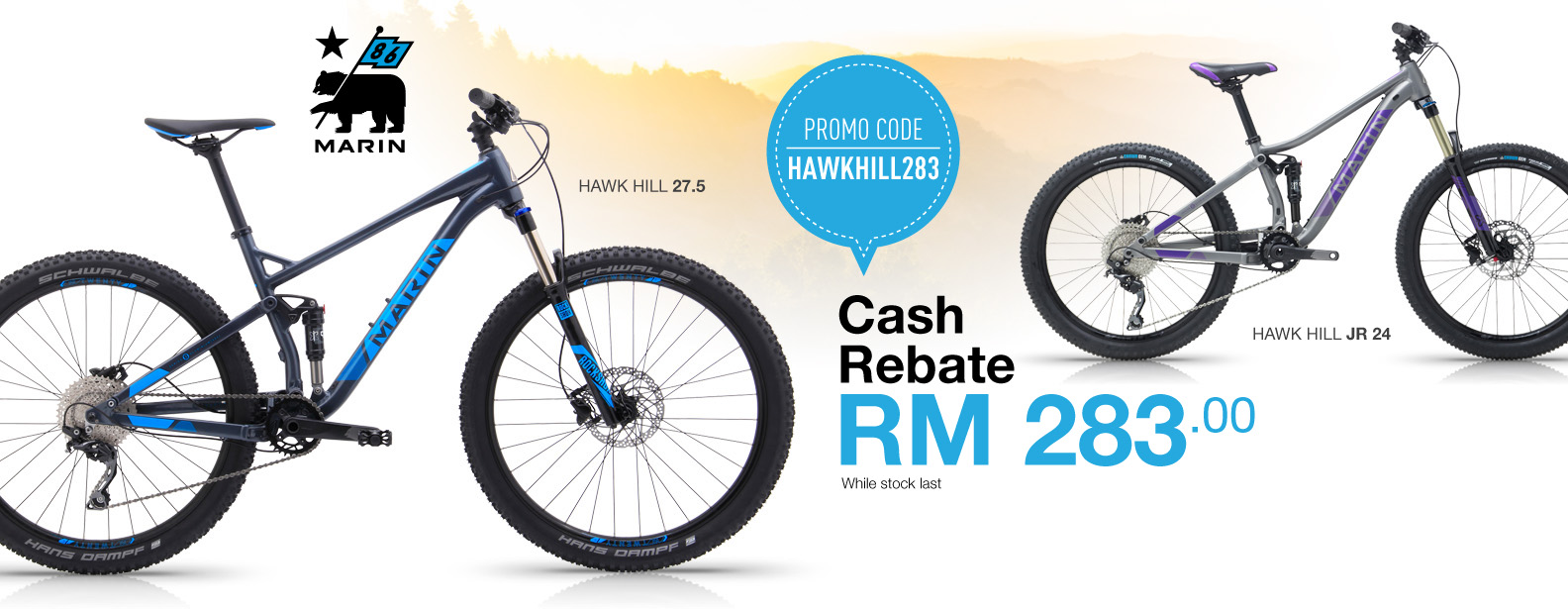 Marin Hawk Hill Cash Rebate