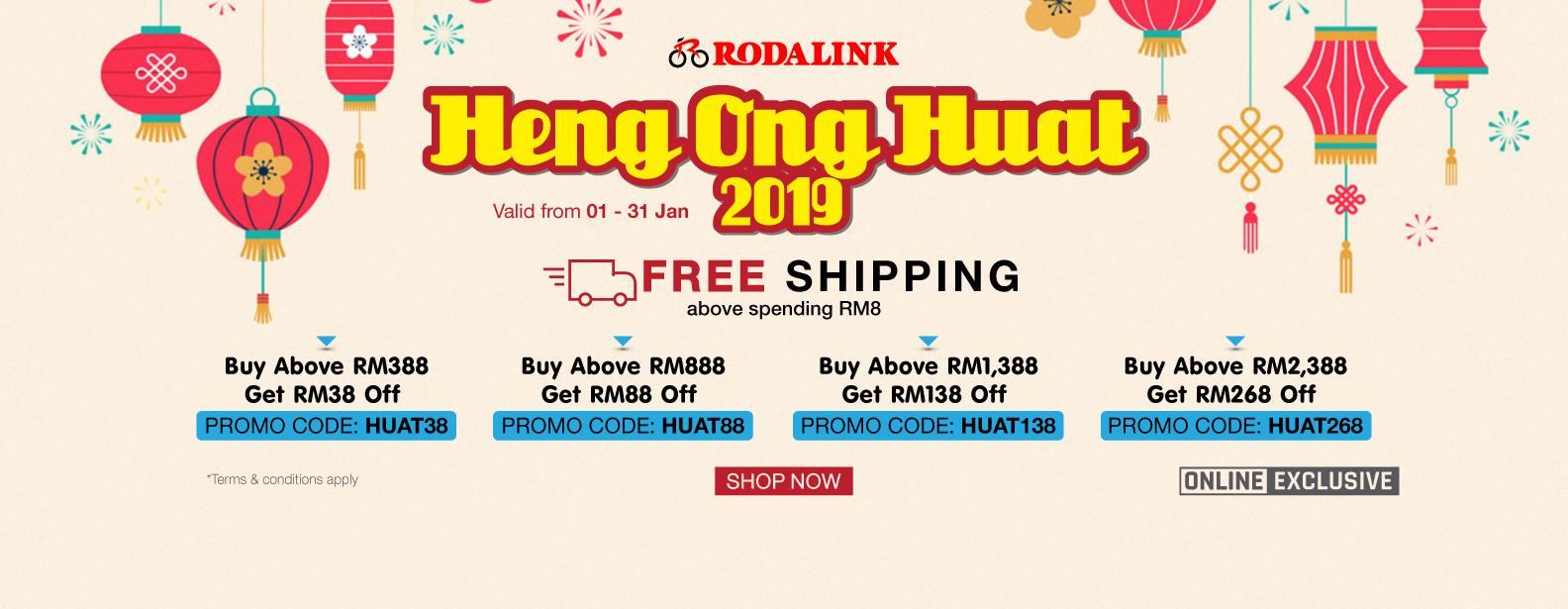 CNY Heng Ong Huat 2019