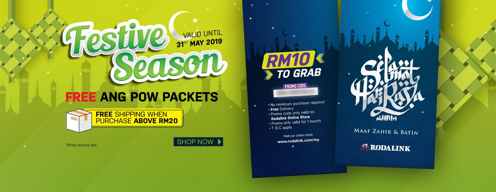 Free Ang Pow Packets